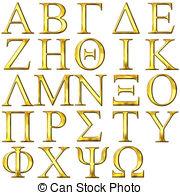 Greek alphabet clipart clip art library stock Greek alphabet Illustrations and Clipart. 995 Greek alphabet ... clip art library stock