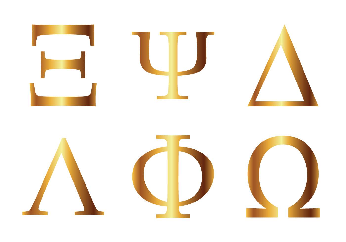 Greek alphabet clipart banner transparent download Gold Greek Alphabet - Download Free Vector Art, Stock Graphics ... banner transparent download