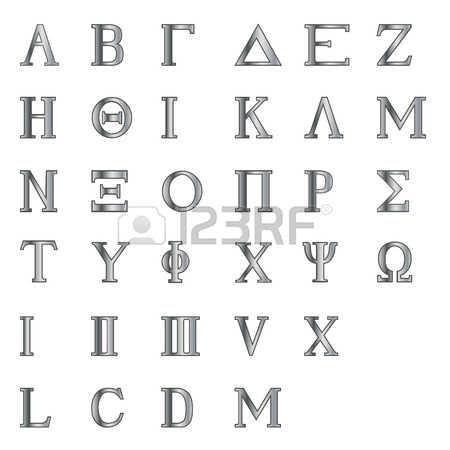 Greek alphabet clipart jpg royalty free stock 1,262 Greek Letters Stock Vector Illustration And Royalty Free ... jpg royalty free stock