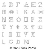 Greek alphabet clipart picture royalty free stock Greek alphabet Vector Clipart Royalty Free. 492 Greek alphabet ... picture royalty free stock