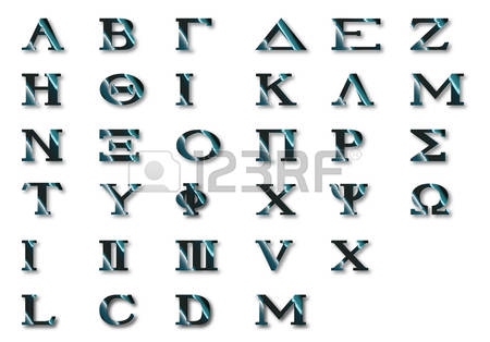 Greek alphabet clipart freeuse library 1,262 Greek Letters Stock Vector Illustration And Royalty Free ... freeuse library