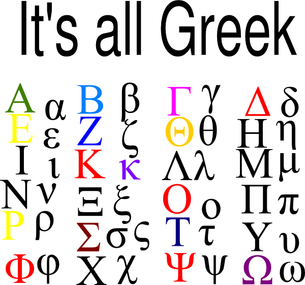 Greek alphabet clipart png black and white download Greek letter clipart - ClipartFest png black and white download