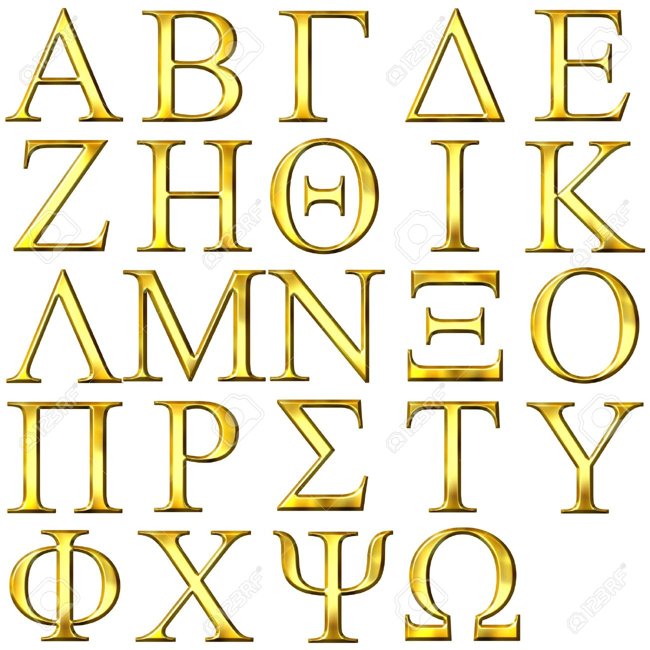 Greek character clipart png free library Greek alphabet clipart - ClipartFest png free library