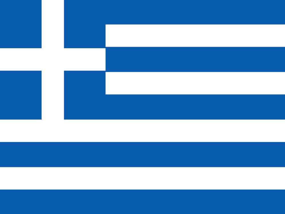 Greek clipart jpg stock Greece Clipart - Clipart Kid jpg stock