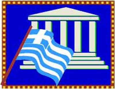 Greek clipart image transparent stock Greek Clipart - Clipart Kid image transparent stock