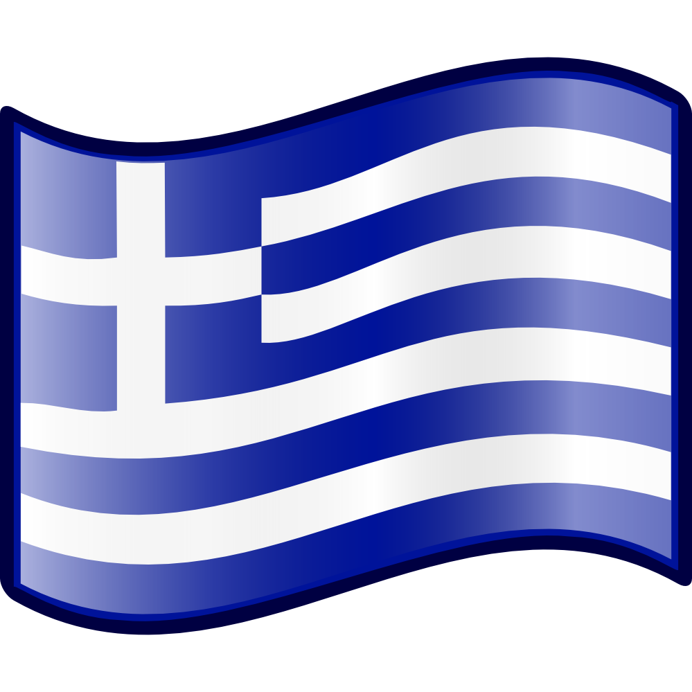 Greek clipart jpg transparent download Greek clip art free - ClipartFest jpg transparent download