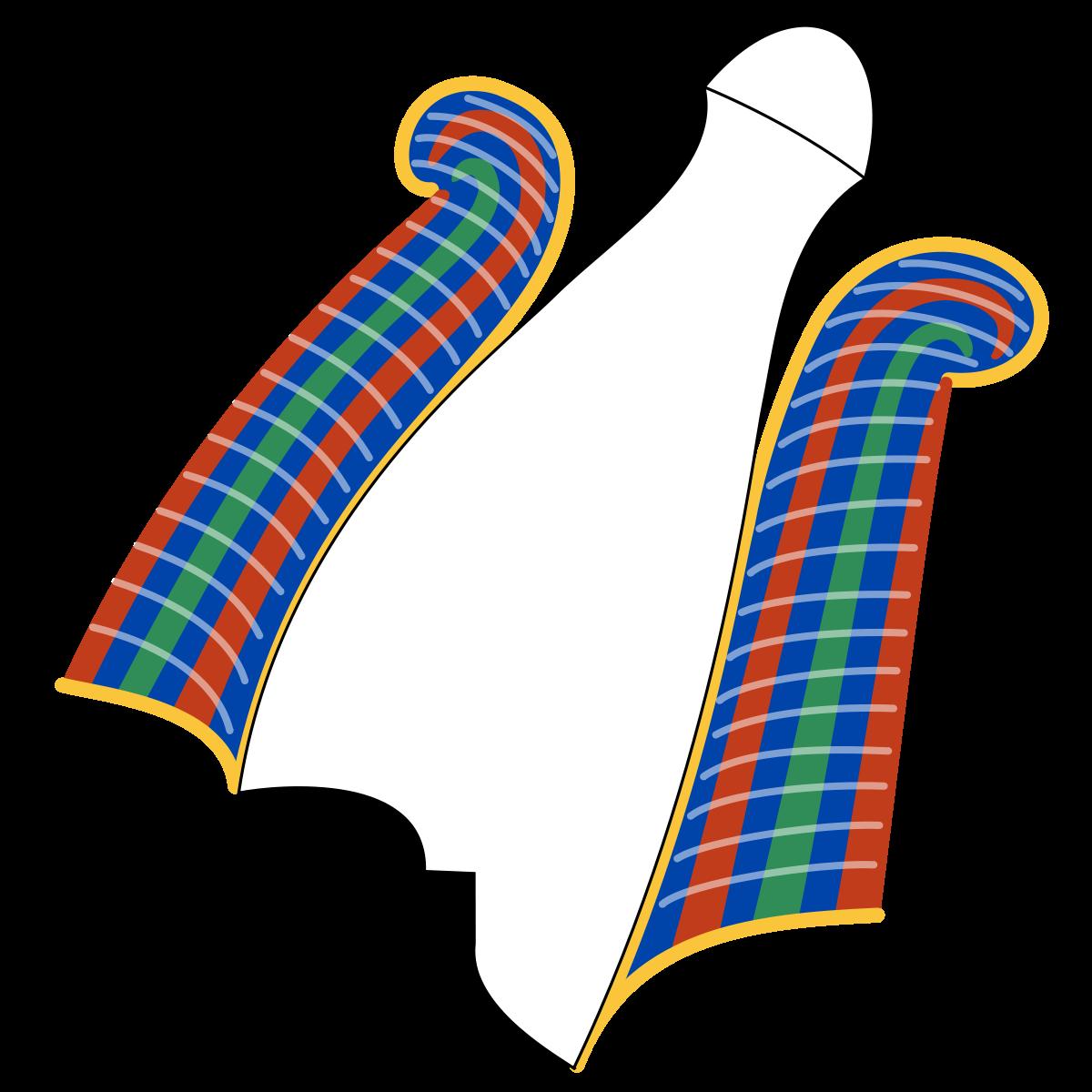 Princess crown narrow clipart clip art stock Atef - Wikipedia clip art stock