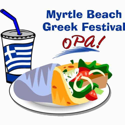 Greek food clipart vector free download Greek food festival clipart - ClipartFest vector free download