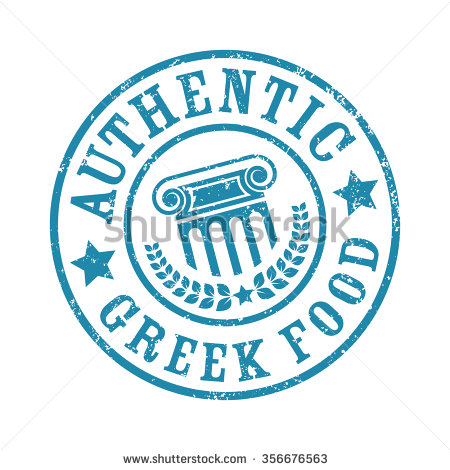 Greek food clipart clip freeuse stock Mediterranean food clipart png - ClipartFest clip freeuse stock