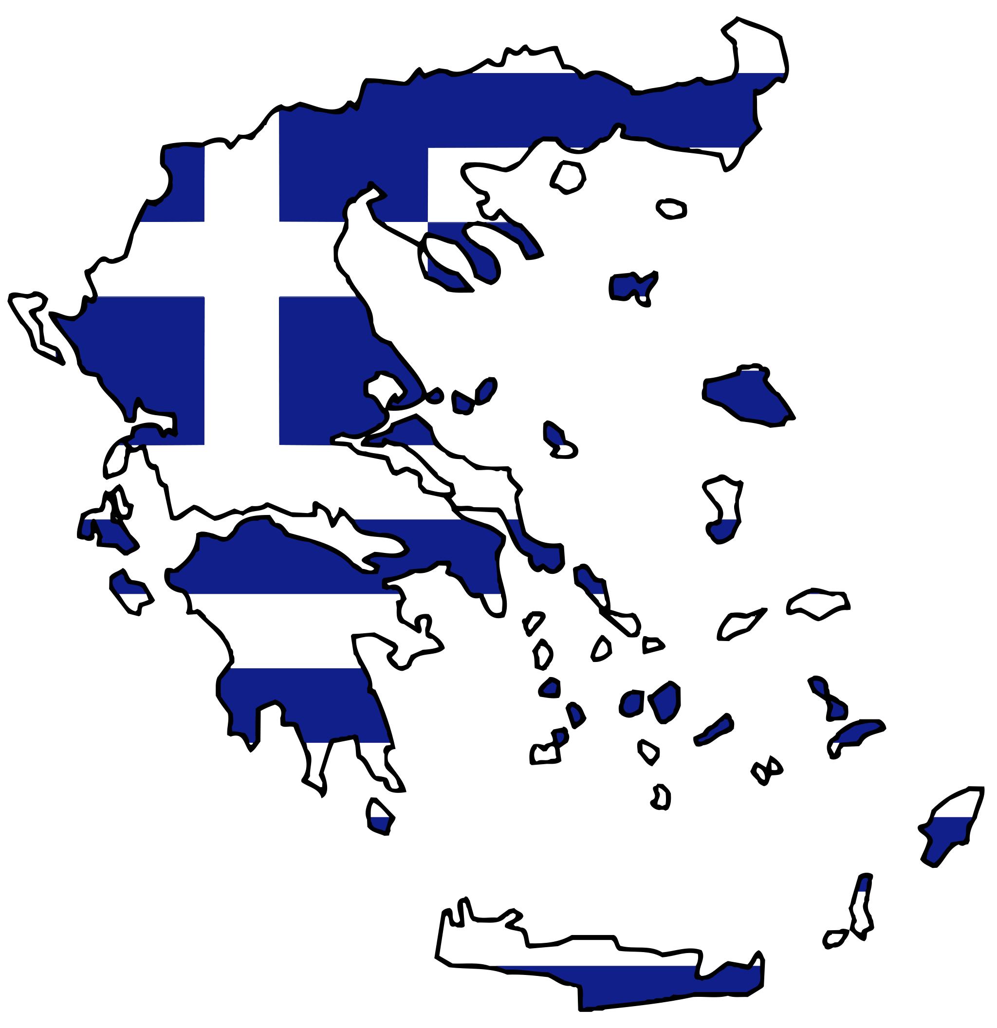 Greek heart clipart clip transparent greek flag | Art 240--Project- Letter Design For G | Greek flag ... clip transparent