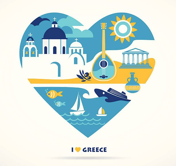 Greek heart clipart picture black and white stock Image result for greek dancer clipart | Baptism 2020 | Greece art ... picture black and white stock
