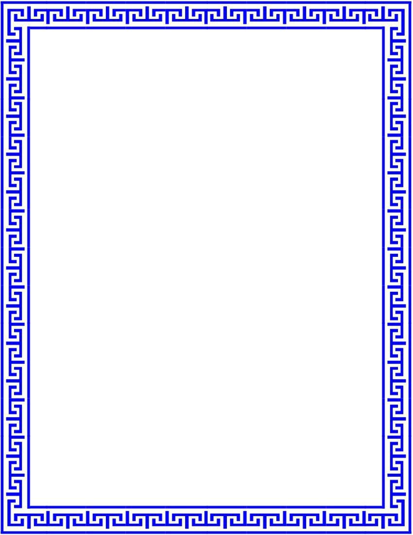 Greek key border clipart jpg black and white stock Greek key clipart - ClipartFest jpg black and white stock