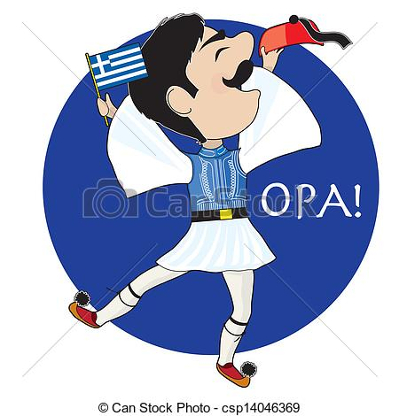 Greek kids dancing clipart png freeuse download Greek Dancers Clipart - Clipart Kid png freeuse download