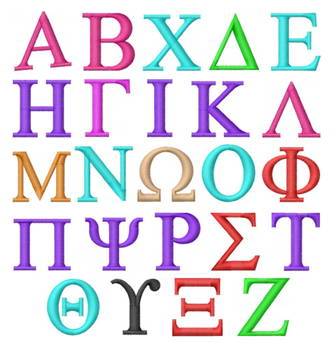 Greek letter clipart clip art royalty free stock Machine Embroidery Designs Styles(Machine Embroidery Designs ... clip art royalty free stock