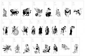 Greek mythology clipart svg freeuse stock Greek Mythology Clipart Vectors - Cliparts Zone svg freeuse stock