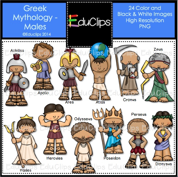 Greek mythology clipart free graphic download Greek mythology clipart free - ClipartFest graphic download