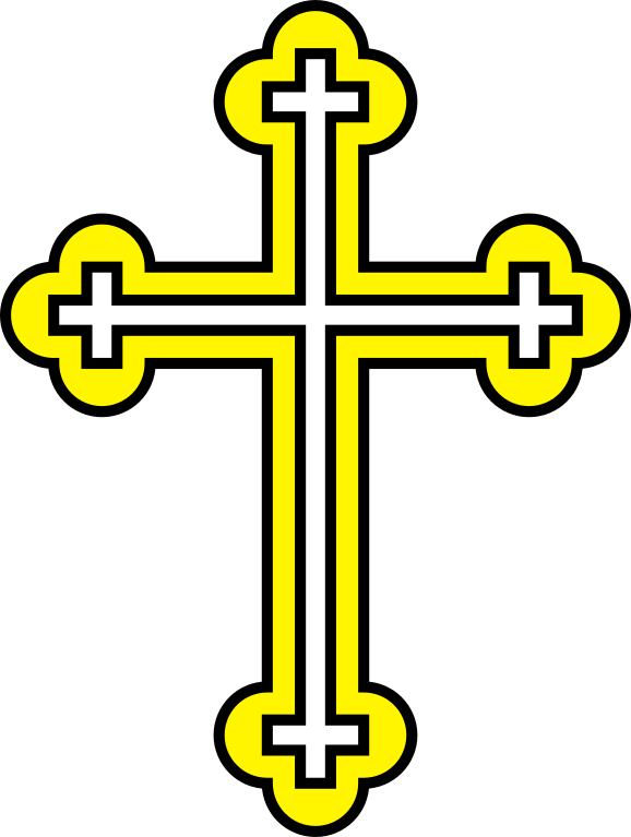 Greek orthodox clipart cross clip freeuse stock File:Bulgarian Orthodox Cross 5.svg - Wikimedia Commons clip freeuse stock