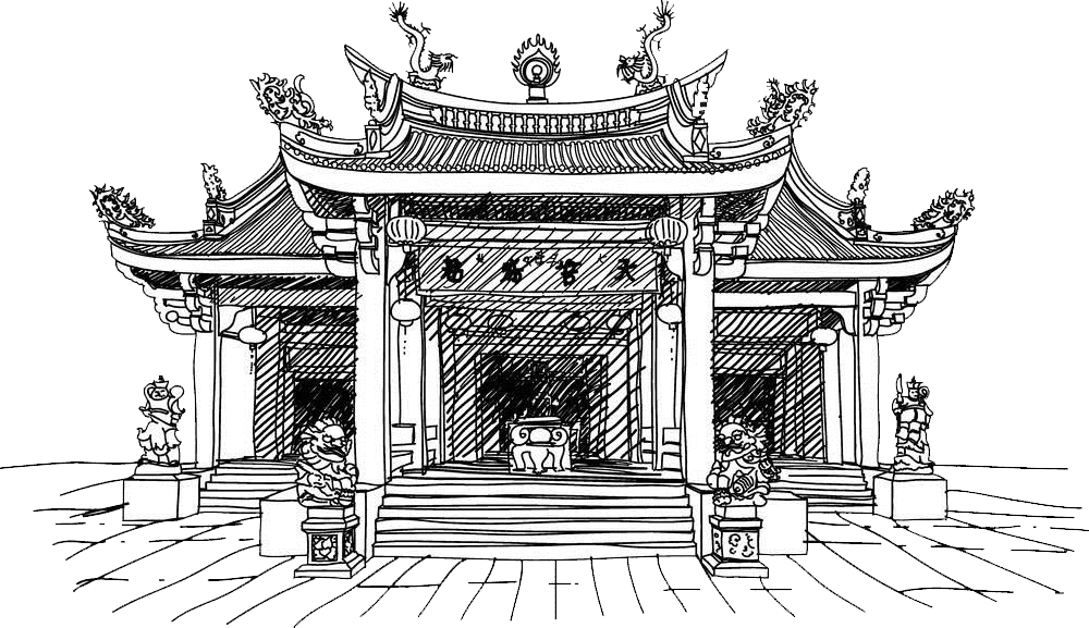 Greek shrine clipart clipart freeuse library China Chinese temple Clip art - Sketching; temples; ancient temples ... clipart freeuse library