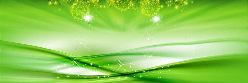 Green background hd clipart jpg stock Green Background | My Board in 2019 | Green backgrounds, Free ... jpg stock