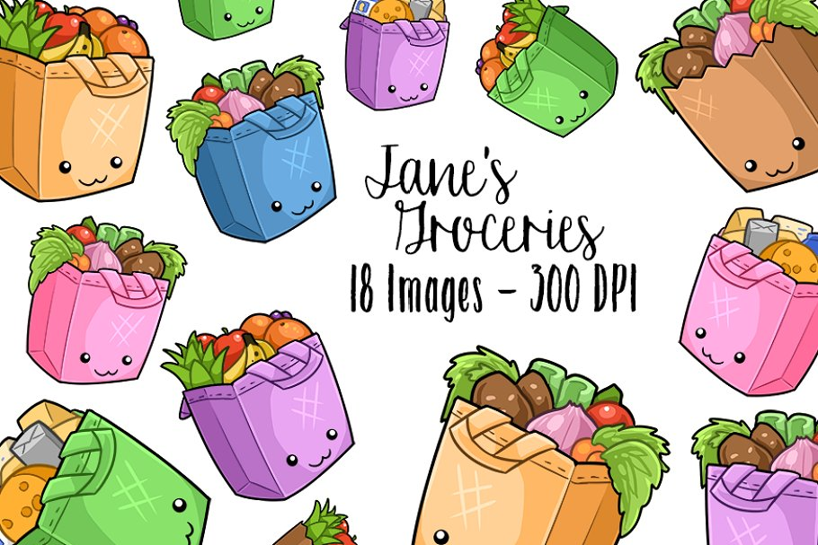 Grocery bag clipart jpg library download Kawaii Grocery Bags Clipart jpg library download