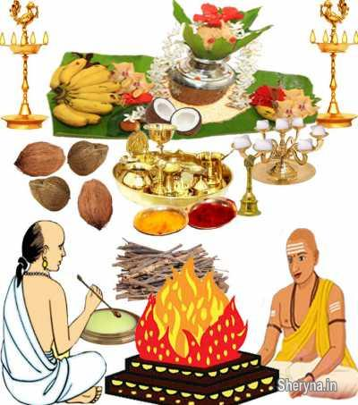 Gruhapravesam clipart clipart library stock Gruhapravesam clipart 5 » Clipart Station clipart library stock