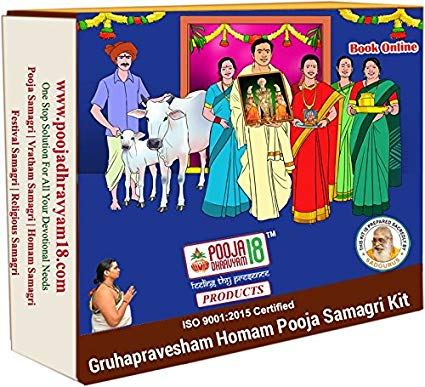 Gruhapravesam clipart royalty free library Gruhapravesam clipart 3 » Clipart Portal royalty free library