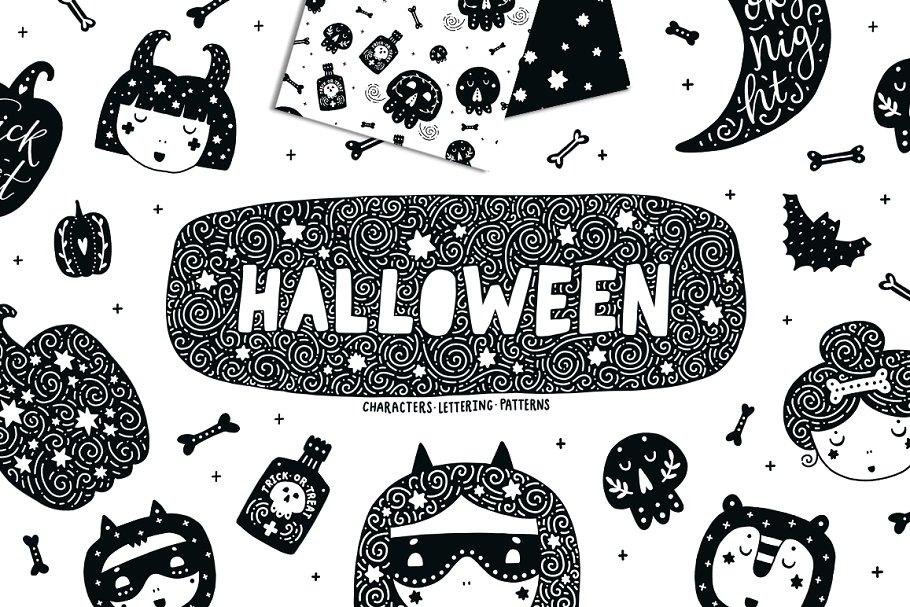 Halloween patterns clipart svg free download Halloween clipart and patterns ~ Illustrations ~ Creative Market svg free download