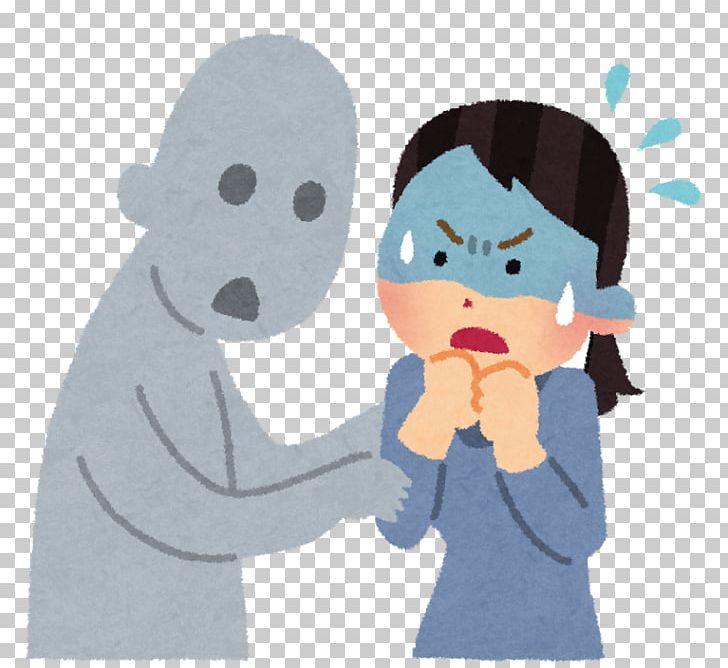 Hallucination clipart clip free stock Schizophrenia Hallucination Disease Mental Disorder Dementia PNG ... clip free stock