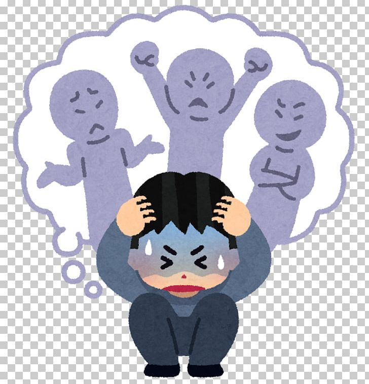Hallucination clipart png stock Persecutory Delusion Hallucination Psychiatry Major Depressive ... png stock