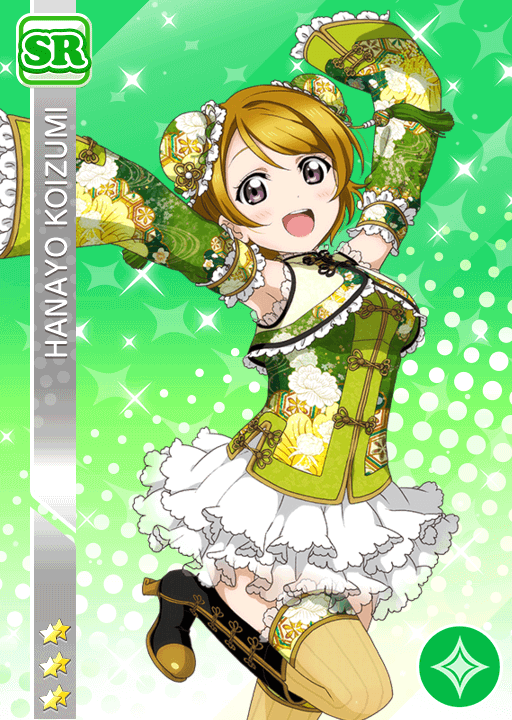 Hanayo koizumi clipart graphic transparent library School Idol Tomodachi - Cards Album: #396 Koizumi Hanayo SR graphic transparent library