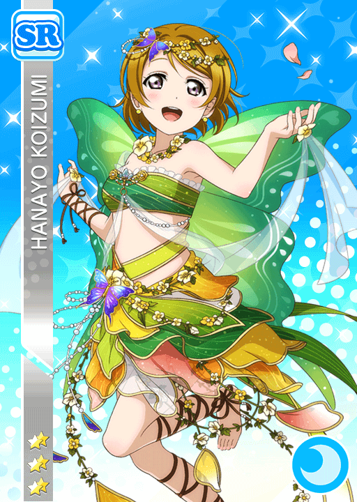 Hanayo koizumi clipart banner royalty free School Idol Tomodachi - Cards Album: #798 Koizumi Hanayo SR banner royalty free