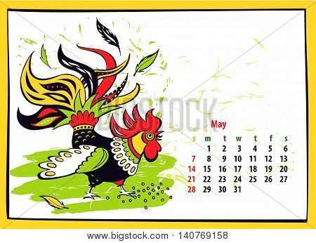 Hands 1 2 3 clipart silhouette colorful graphic transparent library Calendar 2017 Chinese New Year Of The Rooster . Month May. Vector ... graphic transparent library