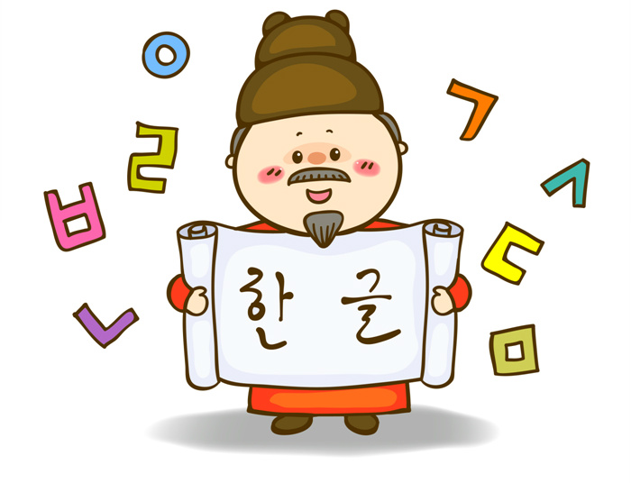 Hangul clipart png transparent download Korean Alphabet - Microsoft in Education png transparent download