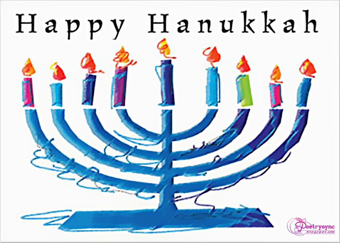 Hanukkah images clipart banner library 30 Best Hanukkah Clipart Pictures banner library