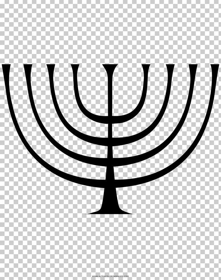 Hanukkah symbols clipart clipart royalty free Menorah Celebration: Hanukkah Judaism Drawing PNG, Clipart, Black ... clipart royalty free