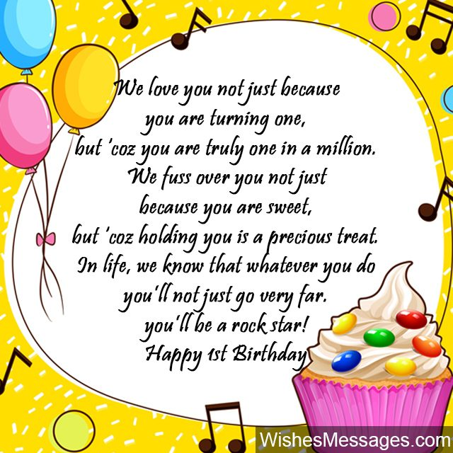 Happy 1st birthday image transparent library 1st Birthday Wishes: First Birthday Quotes and Messages ... image transparent library