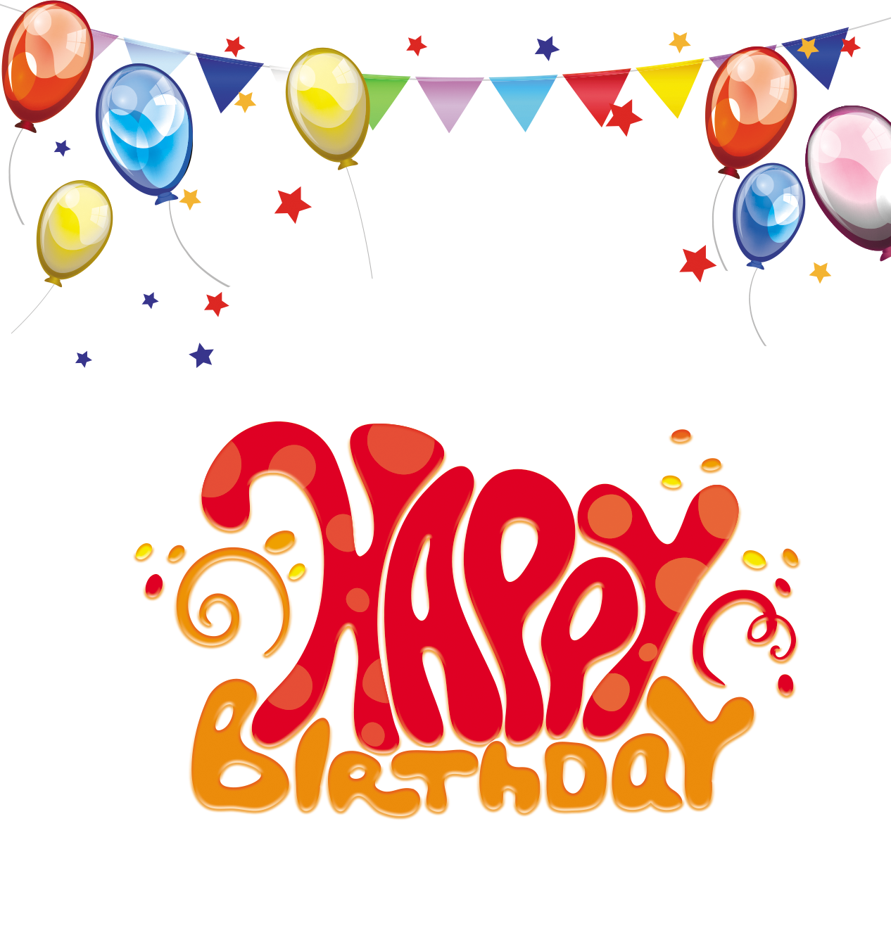 Happy 21st birthday kyle clipart transparent download Pin by pngsector on Happy Birthday Transparent PNG image & Clipart ... transparent download