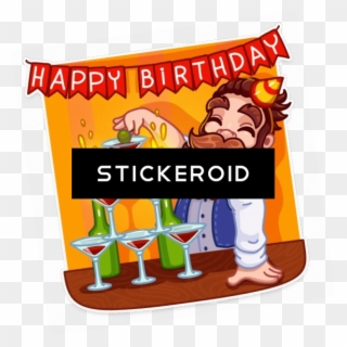 Happy 21st birthday kyle clipart banner transparent stock Free PNG Happy Birthday Clip Art Download , Page 9 - PinClipart banner transparent stock
