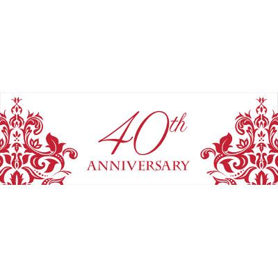 Happy 40th anniversary clipart clip transparent stock 40th anniversary clip art free - ClipartFest clip transparent stock