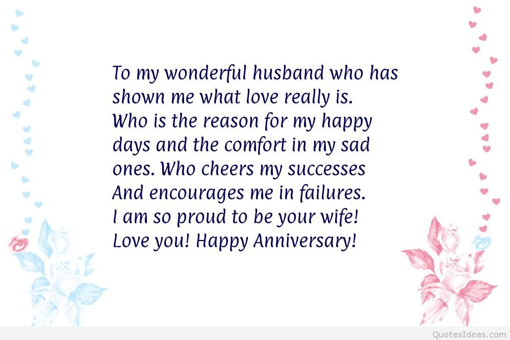Happy anniversary husband clipart image black and white download Happy anniversary quotes messages image black and white download