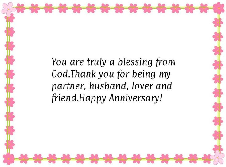 Happy anniversary husband clipart free library 17 best Anniversary Quotes For Husband on Pinterest | Quotes ... free library