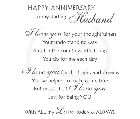 Happy anniversary husband clipart picture library 17 Best Anniversary Quotes For Husband on Pinterest | Quotes ... picture library