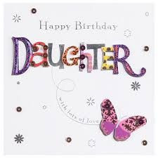 Happy birthday granddaughter clipart banner royalty free library Happy Birthday Granddaughter Clipart Lovely Happy Birthday Glitter ... banner royalty free library