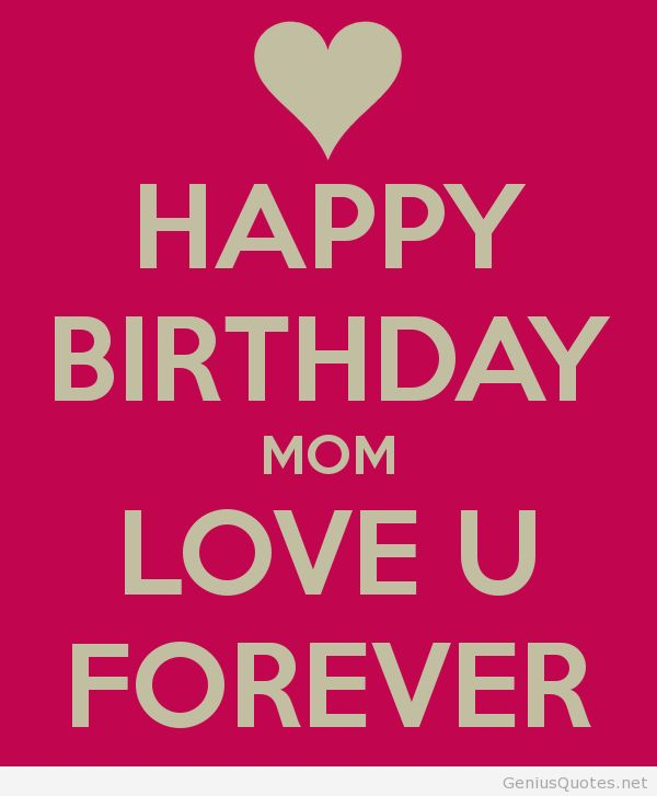 Happy birthday mom cake clipart graphic transparent download 17 Best images about happy birthday on Pinterest | Birthday wishes ... graphic transparent download