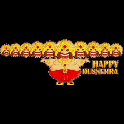 Happy dasara clipart clip art freeuse download Happy Dussehra transparent PNG - StickPNG clip art freeuse download