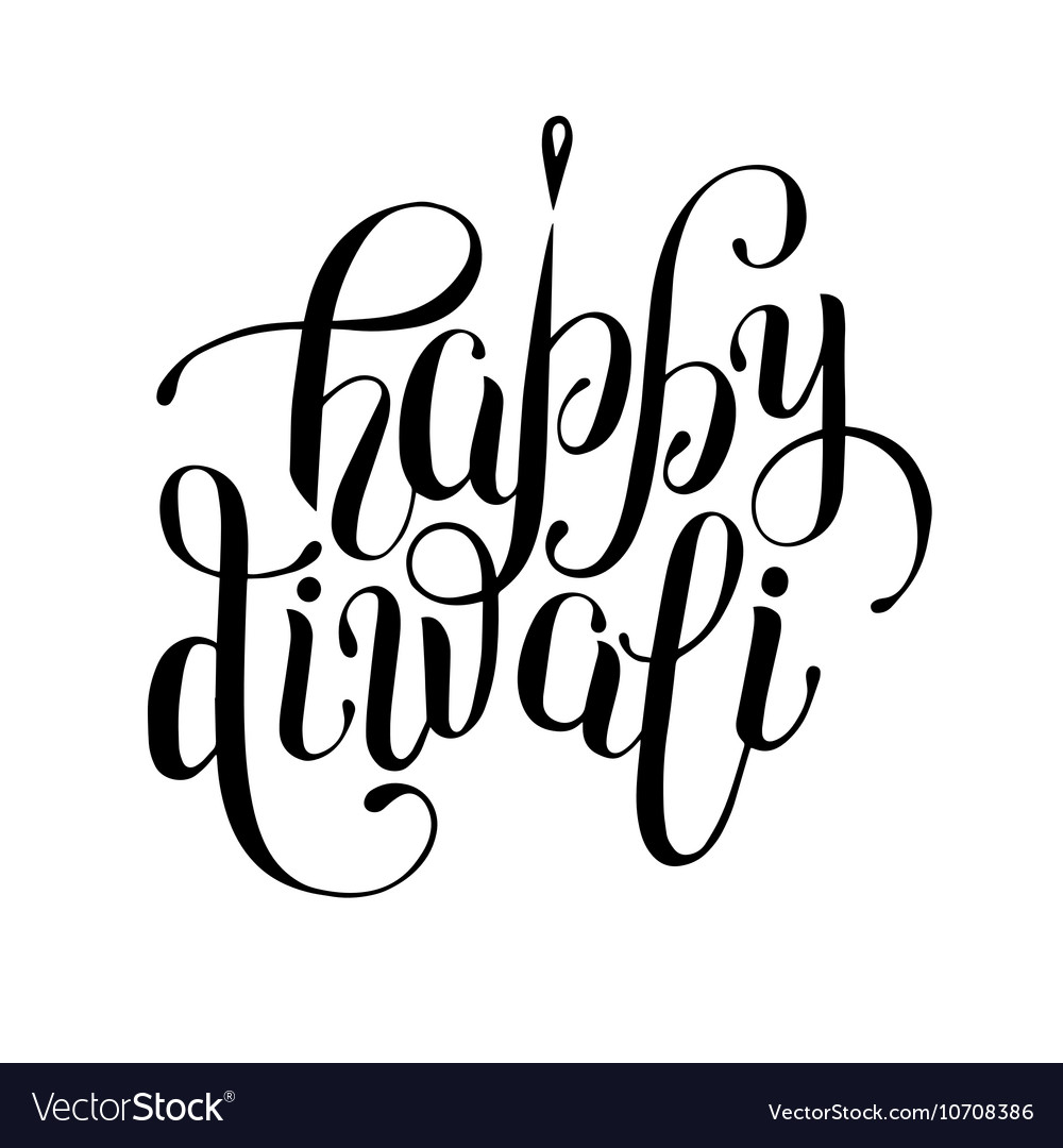 Happy diwali font clipart graphic free library Hand lettering inscription Happy Diwali to indian graphic free library