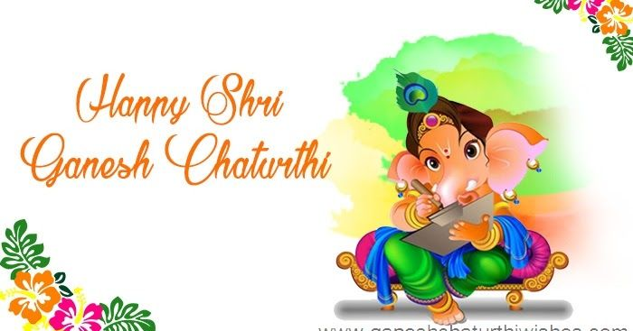 Happy ganesh chaturthi clipart free library Ganesh Chaturthi images 2017, Happy Ganesh Chaturthi images, Happy ... free library