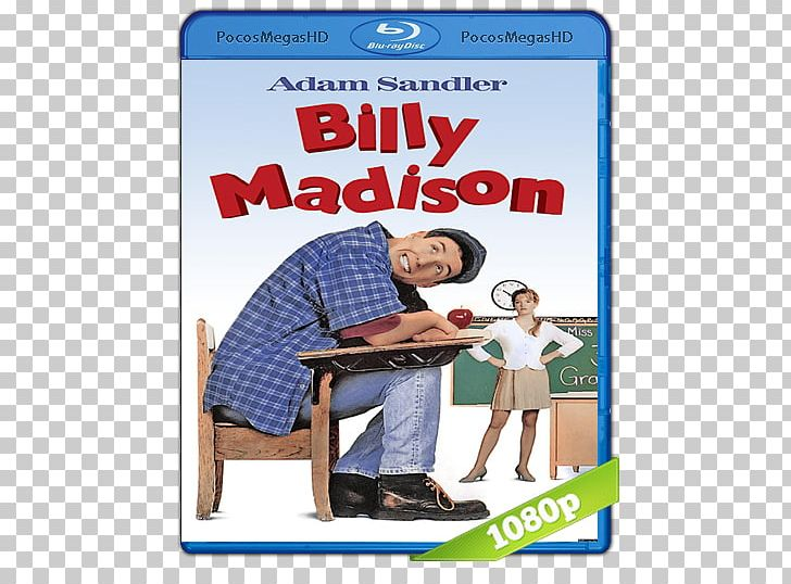 Happy gilmore clipart clip art library Billy Madison Film Poster Happy Madison Productions PNG, Clipart ... clip art library