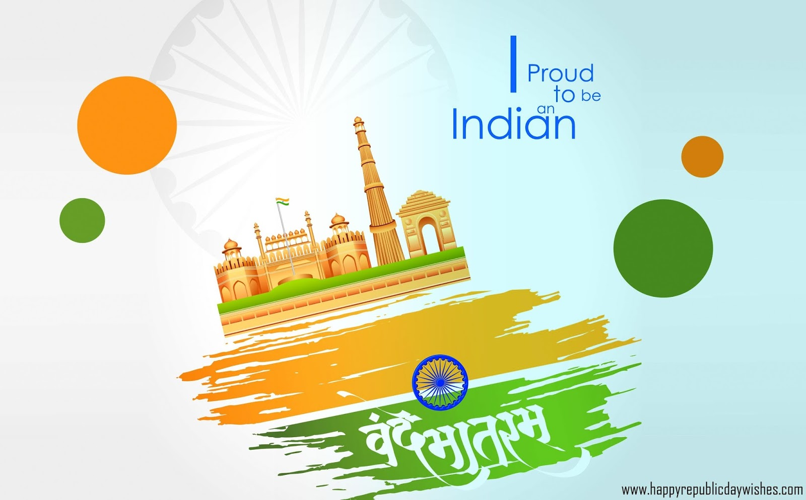 Happy january 2016 clipart graphic free stock Happy Republic day 2017 Images Hd pics Download photos For 26th ... graphic free stock