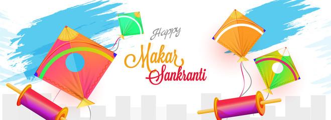 Happy makar sankranti clipart clip black and white Stylish lettering of Happy Makar Sankranti with colorful kites and ... clip black and white
